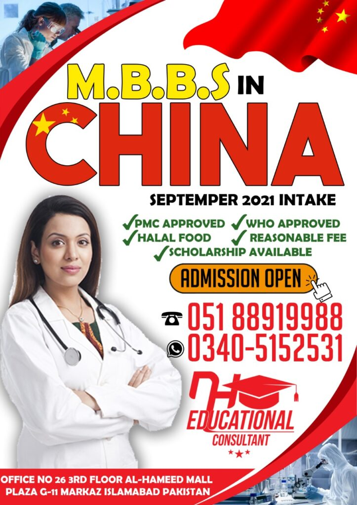 MBBS in china on Scholarship